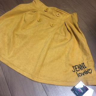 JENNI - 新品 ジェニィ   スカート  140