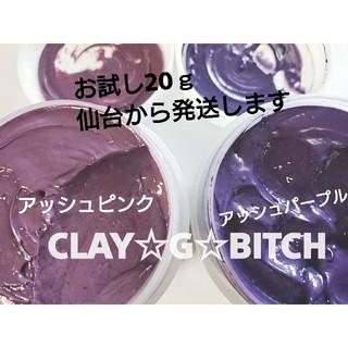 【専用】¥1100アッシュパープル/すぐ取れ黒(カラーリング剤)