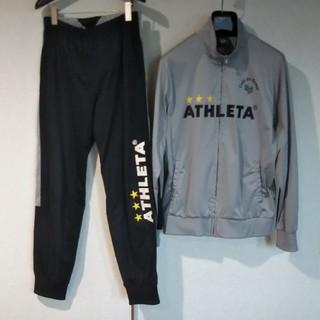 ATHLETA - 【美品・送料込】ATHLETA ジャージ上下セット 黒×グレー L