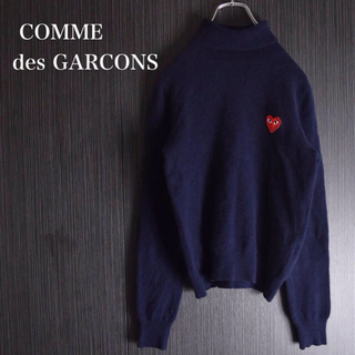 COMME des GARCONS - 【希少】PLAY  COMME des GARCONS タートルネック セーター
