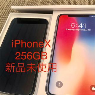 iPhone - 【新品未使用iPhoneX】256GBブラック SIMフリー