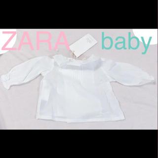 ザラホーム(ZARA HOME)のZARA BABY トップス (シャツ/カットソー)