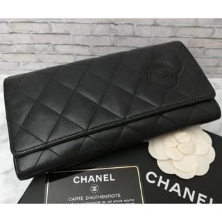 CHANEL - ☆本日値下げ!☆CHANEL シャネル財布 マトラッセ 二つ折り ブラック