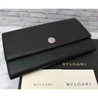 BVLGARI - ☆本日値下げ!☆BVLGARI ブルガリ財布 グレインレザー 付属品有