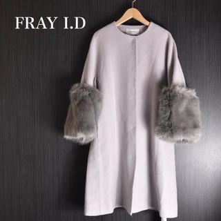 FRAY I.D - 【新品 未使用 タグ付き】フレイアイディー  エコファー カフス Aラインコート