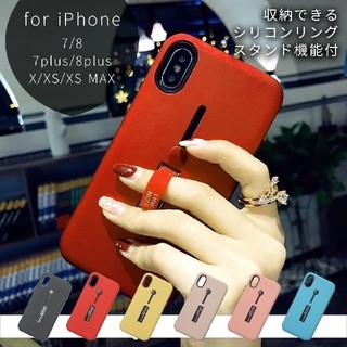 iPhone - 落下防止ベルト付きiPhoneケース