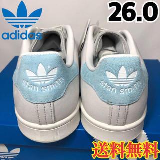 アディダス(adidas)の★新品★アディダス スタンスミス  スニーカー  グレー ライトブルー 26.0(スニーカー)