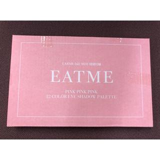 イートミー(EATME)のLARME 041 9月号 付録 12色カラーアイシャドウパレット EATME (アイシャドウ)