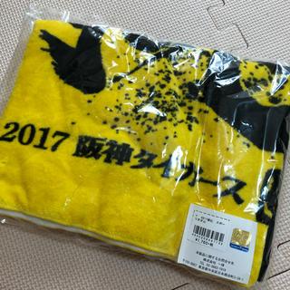 ハンシンタイガース(阪神タイガース)の2017 挑む 阪神タイガース スポーツタオル 新品(タオル/バス用品)