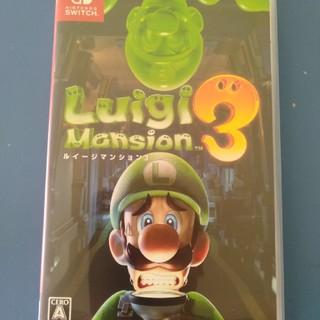 Nintendo Switch - ルイージマンション3 ニンテンドースイッチ