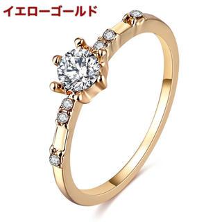 13号AAAクリスタルCZイエローゴールドエタニティリング(リング(指輪))