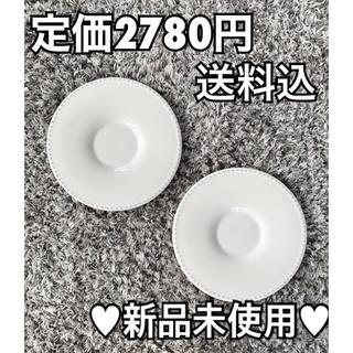 ザラホーム(ZARA HOME)の2WAY ホワイト×グレー お皿 2枚セット(食器)