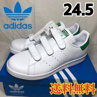 アディダス(adidas)の★新品★人気  希少 アディダス スタンスミス  ベルクロ グリーン  24.5(スニーカー)