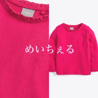 ネクスト(NEXT)の【新品】next ブライトピンク ポインテル長袖Tシャツ(ヤンガー)(シャツ/カットソー)