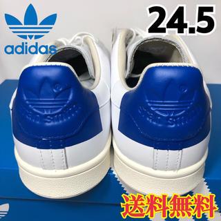 アディダス(adidas)の【新品】アディダス スタンスミス スニーカー ホワイト ブルー 24.5(スニーカー)