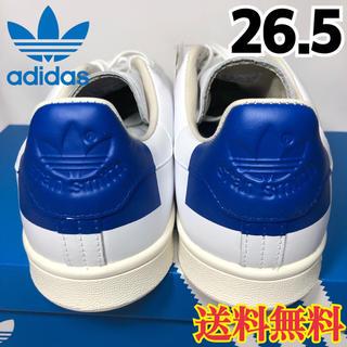 アディダス(adidas)の【新品】アディダス スタンスミス スニーカー ホワイト ブルー 26.5(スニーカー)