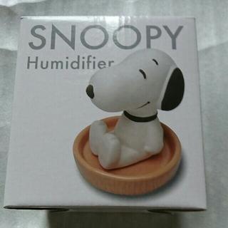 スヌーピー(SNOOPY)のスヌーピー 素焼き加湿器(加湿器/除湿機)