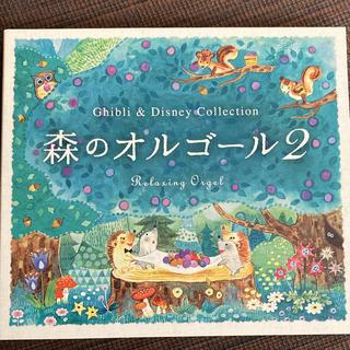 ディズニー(Disney)のジブリ&ディズニーコレクション オルゴールCD(ヒーリング/ニューエイジ)