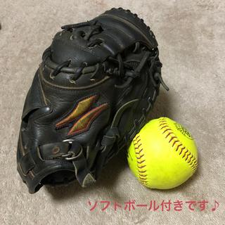 少年野球用 キャッチャーミット