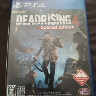 CAPCOM - デッドライジング 4 スペシャルエディション PS4