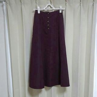 ハニーズ(HONEYS)のハニーズロングフレアスカート今週値下げ(ロングスカート)