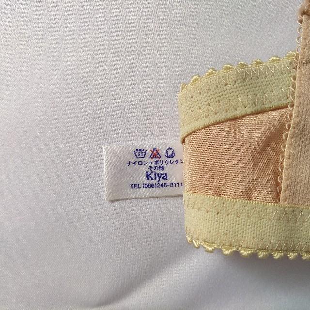 Kiya(キヤ)の新品 (kiya)木屋 ブラジャー D64 レディースの下着/アンダーウェア(ブラ)の商品写真