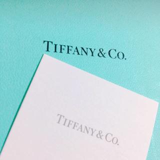 ティファニー(Tiffany & Co.)のTiffanyリング1837年シリーズ!! 箱、袋付き!(リング(指輪))