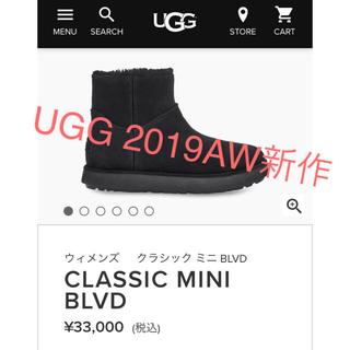 UGG - ♡UGG クラシックミニ BLVD 2019AW 新作 ムートン ブーツ