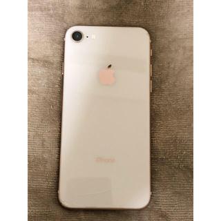 iPhone - iPhone 8 256 GB docomo