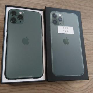 iPhone - 【新品未使用】au iPhone11 Pro 256GB グリーン 早く発送
