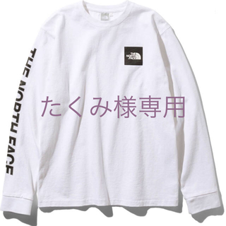 THE NORTH FACE - ノースフェイス ロングスリーブ  スクエアロゴ Tシャツ