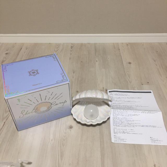 Francfranc(フランフラン)のフランフラン シェルランプ ホワイト インテリア/住まい/日用品のライト/照明/LED(その他)の商品写真