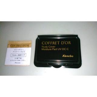 コフレドール(COFFRET D'OR)のコフレドール サンプル(化粧下地)