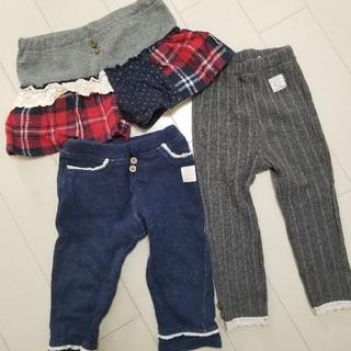 フタフタ(futafuta)の女の子用 conoco 80&90 キュロット、パンツ、レギンスのセット(パンツ)