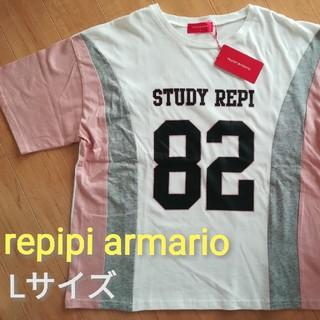 レピピアルマリオ(repipi armario)の【新品】repipi armario NO.82切り替えTシャツ ピンク L(Tシャツ(半袖/袖なし))