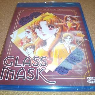 新品BD★ガラスの仮面 エイケン版(1984年)全22話 ブルーレイ 北米版