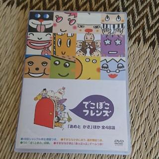 小学館 - でこぼこフレンズ DVD 美品