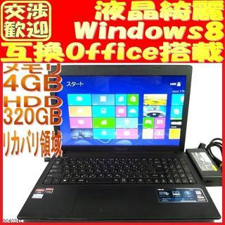 パソコン(9040341