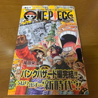 ONE PIECE 巻70