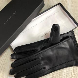 M-premier - 未使用 エムプルミエ 手袋