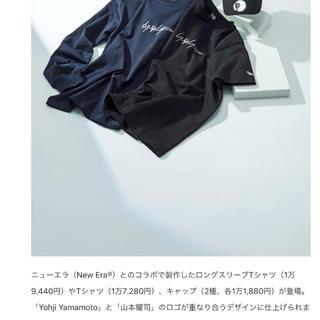 Yohji Yamamoto - 【完売】ヨウジヤマモト 伊勢丹リニューアル記念 ロングスリーブ Tシャツ※厚手