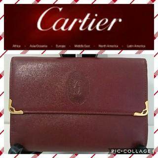 Cartier - カルティエ 三つ折り財布 マストライン ワインレッド