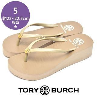 トリーバーチ(Tory Burch)の新品❤️トリーバーチ ラバー ウェッジ ビーチ サンダル (約22-22.5(サンダル)
