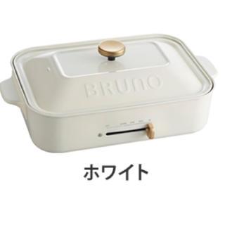 専用♡ブルーノコンパクトホットプレート 新品(ホットプレート)