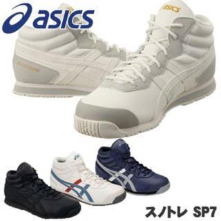 asics - asics スノトレ sp7 24.5cm  オフホワイト