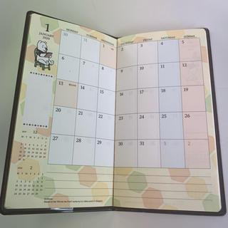 ディズニー(Disney)のディズニー手帳(カレンダー/スケジュール)