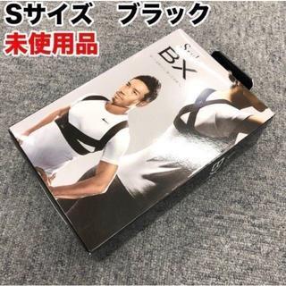 【S】 MTG(エムティージー) Style BX(スタイルビーエックス)