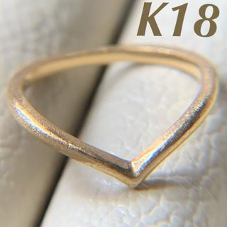 k18 艶消し 高級感ありな V字 綺麗め ピンキーリング イエローゴールド(リング(指輪))