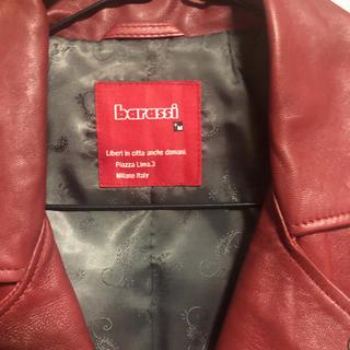 羊革ジャケット ワインレッド色(テーラードジャケット)