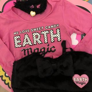 EARTHMAGIC - 120 アースマジック チョーカー付きTシャツ シルキーファービスチェ